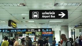 Une scène pour l'aéroport de la Thaïlande phuket Images libres de droits