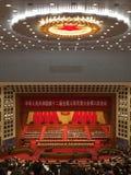 Une session de la réunion du parlement de la Chine Photo stock