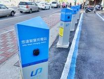 Une station de charge pour des véhicules électriques Photos libres de droits