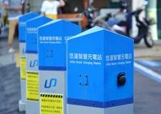 Une station de charge pour des véhicules électriques Photo libre de droits