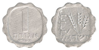 Une vieille pièce de monnaie israélienne d'agora Photo libre de droits