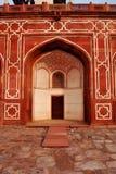 Une vieille porte photo libre de droits