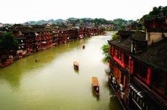 Une ville chinoise antique Image libre de droits