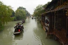 Une ville en Chine Photos stock