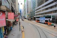 Une vue de bureau et de bâtiments commerciaux dans la zone centrale Photographie stock libre de droits