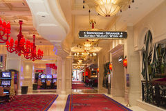 Une vue de l'intérieur de l'hôtel de bis à Las Vegas Image libre de droits