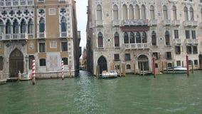 Une vue de Venise Image libre de droits