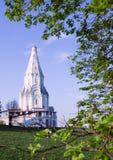 Unesco-de Plaatsen van de Werelderfenis in Rusland Historische architectuur van Moskou Beroemd sightseeing van Rusland royalty-vrije stock afbeelding