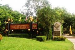 UNESCO an Park Kamphaeng Phet historischem Aranyik-Bereich Stockfotografie