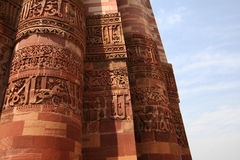 Detailed Engravings on Qutub Minar Delhi Royalty Free Stock Photos