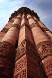 Detailed Engravings on Qutub Minar Delhi Royalty Free Stock Image