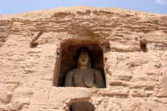UNESCO Yungang Grottoes Buddhist caves, China Stock Photography