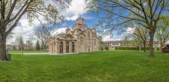 UNESCOvärldsarv - Gracanica kloster Arkivfoto