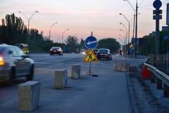 Unfertige Straßenreparatur Lizenzfreie Stockbilder