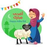 Ung muslimsk flicka med Eid Al-Adha Sheep arkivbild