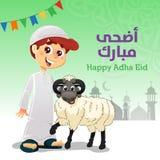 Ung muslimsk pojke med Eid Al-Adha Sheep Arkivfoto