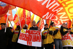 Protest of Young socialists of Russia