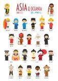 Ungar och nationaliteter av världsvektorn: Asien och Oceanien uppsättning 1 av 2 stock illustrationer