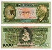 Ungarische Banknote der Weinlese ab 1992 Lizenzfreies Stockfoto