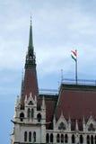 Ungarisches Parlament Stockbild