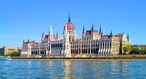 Ungarisches Parlament Lizenzfreies Stockfoto