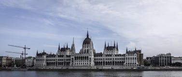 Ungarisches Parlament Lizenzfreie Stockbilder