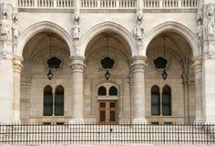 Ungarisches Parlament Lizenzfreies Stockbild