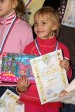 ungdomliga stadskonkurrensar Royaltyfri Fotografi