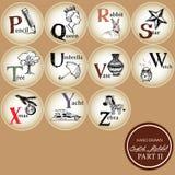 Unge alphabet-2 vektor illustrationer