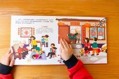 Unge som läser böcker som 3D introducerar kulturer om kinesiskt nytt år hemma arkivfoton