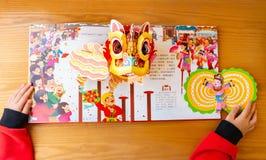Unge som läser böcker som 3D introducerar kulturer om kinesiskt nytt år hemma royaltyfri bild