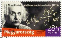 UNGERN - 2015: shower Albert Einstein 1879-1955, fysiker, den 100. Anniven av som framläggas den allmänna teorin av relativitet arkivfoton