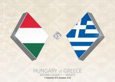 Ungern vs Grekland, liga C, grupp 2 Europa fotbollcompetitio Vektor Illustrationer