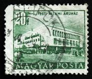 Ungernstämpeln visar varuhuset i den Ujpest staden, circa 1953 Fotografering för Bildbyråer