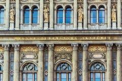 Ungersk akademi av vetenskaper i närbild royaltyfria bilder