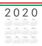 Ungersk kalender för 2020 år för fyrkant vektor royaltyfri illustrationer