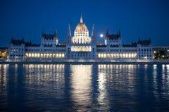 ungersk parlament Royaltyfria Bilder