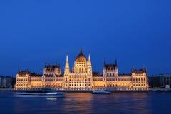 Ungersk parlament som bygger 2 Royaltyfri Foto