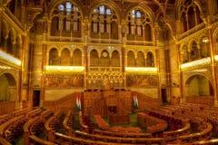 Ungersk parlamentBudapest mötesrum Royaltyfri Fotografi