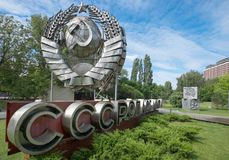 Unión Soviética - un baluarte de la paz Fotos de archivo