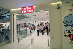 Uni qlo shop in hong kong Royalty Free Stock Images