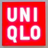 UNI QLO signage Royalty Free Stock Photography