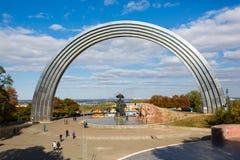 Unian Arch in Kiyv Stock Photos