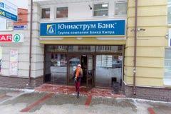 Uniastrum-Bank Nizhny Novgorod Russland Stockbild