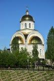 Uniat kyrka i Astana Arkivbilder