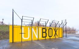 Unibox utbildningsutrustning vid Unifit Royaltyfri Foto