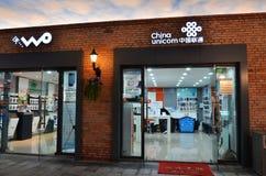 Unicom della Cina Immagini Stock Libere da Diritti