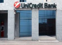 UniCredit银行分行在布达佩斯 免版税图库摄影