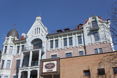 UniCredit银行大楼在街道的Petrovsky哈尔科夫 库存图片