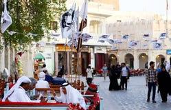 Unidade de Qatari Foto de Stock Royalty Free